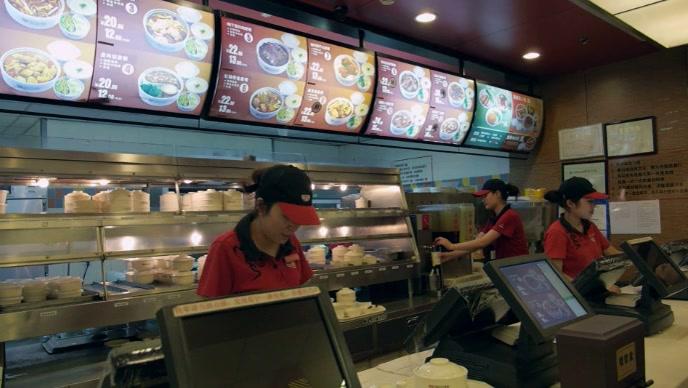 online fast food design template