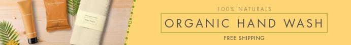 Organic Skincare Etsy Banner template
