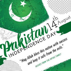 Pakistan Independence Day Wish to Family