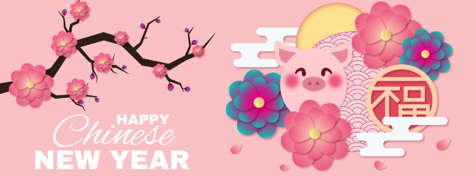 Pink Chinese New Year Wish Facebook Cover Photo