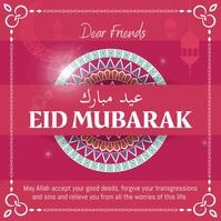 Pink Eid Mubarak Wish Square Video template