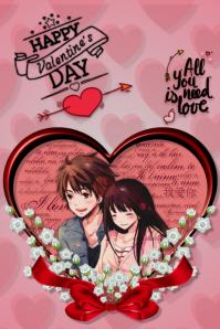 plantilla para poster de san valentin 海报 template