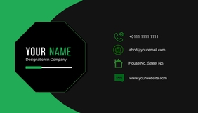 Professional and Beautiful Business Card นามบัตร template