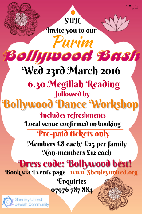purim bollywood indian party template