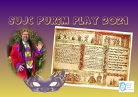 Purim play title cover community label flyer A4 template