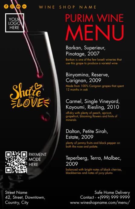 Purim Wine Menu 2021 Template Tabloid
