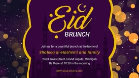 Purple Eid Brunch Invitation Facebook Header