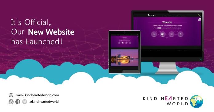 Purple website launch facebook post delt Facebook-billede template
