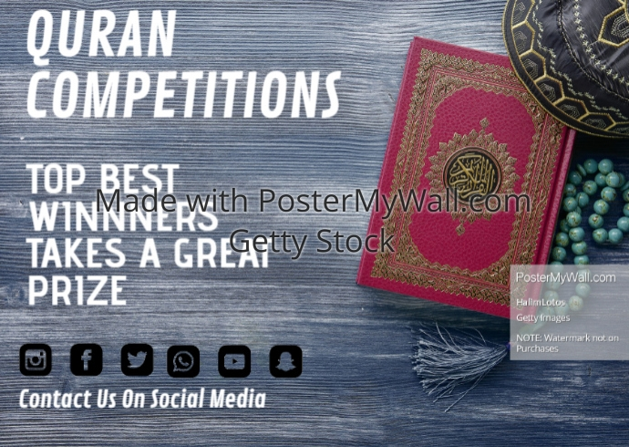 Quran Competitions Briefkaart template