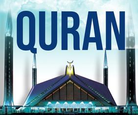 Quran Medium Rectangle template