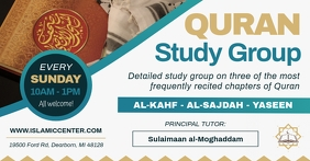 Quran Study Group Facebook Post template