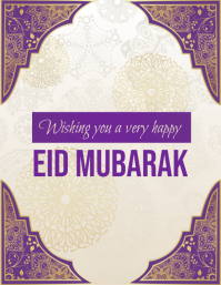 Ramadan, eid, eid mubarak Pamflet (VSA Brief) template