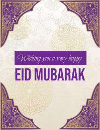 Ramadan, eid, eid mubarak Flyer (US Letter) template