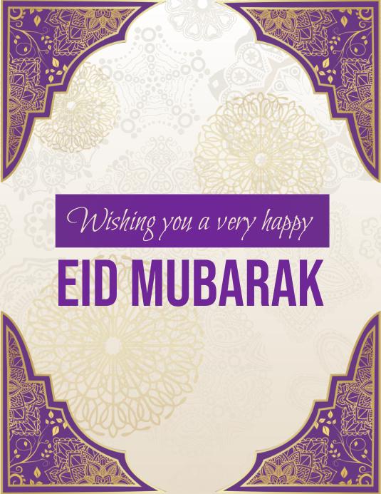 Ramadan, eid, eid mubarak Løbeseddel (US Letter) template