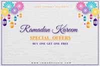 Ramadan,ramazan Transparent 4 stopy × 6 stóp template