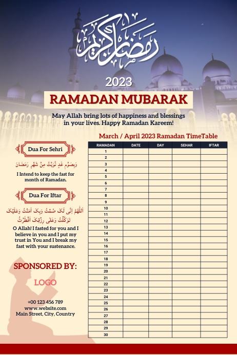 Calendrier 2022 Ramadan Modèle Ramadan Calendar 2021 Template Design | PosterMyWall
