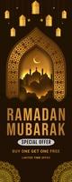 Ramadan Rolbanner 2' × 5' template