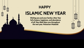 Islamic new year,muharram Blog Header template