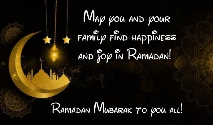 Ramadan Тег template