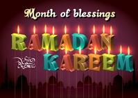 ramadan Carte postale template