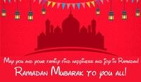 Ramadan Etiqueta template