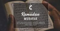 Ramadan Isithombe Esabiwe ku-Facebook template