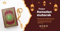 Ramadan Facebook Isithombe Esabiwe ku-Facebook template