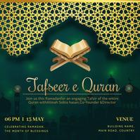 Ramadan flyers, Tafseer Quran Wpis na Instagrama template