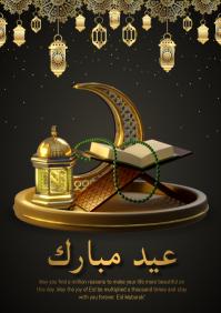 Eid greetings A4 template