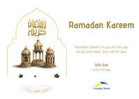 Ramadan Greeting Card - Ramadan Kareem Postcard template
