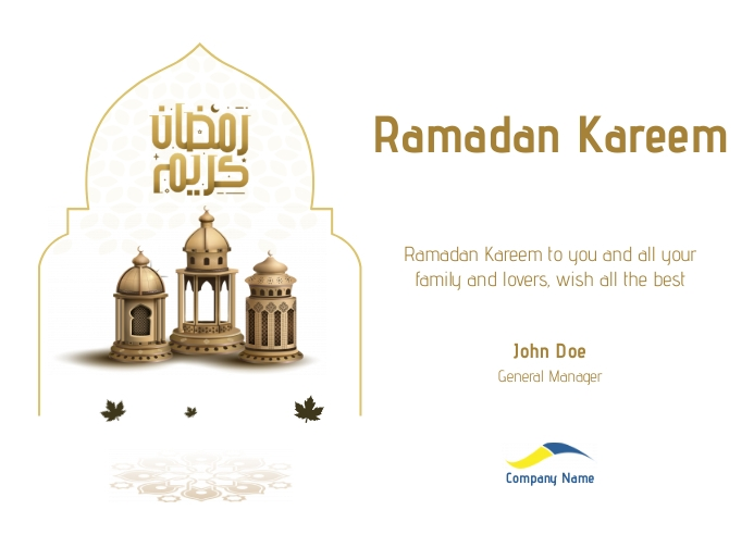 Ramadan Greeting Card - Ramadan Kareem Carte postale template