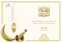 Ramadan Greeting Card - Ramadan Kareem ไปรษณียบัตร template