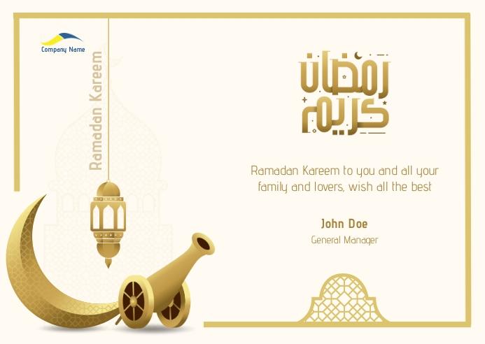 Ramadan Greeting Card - Ramadan Kareem Kartu Pos template