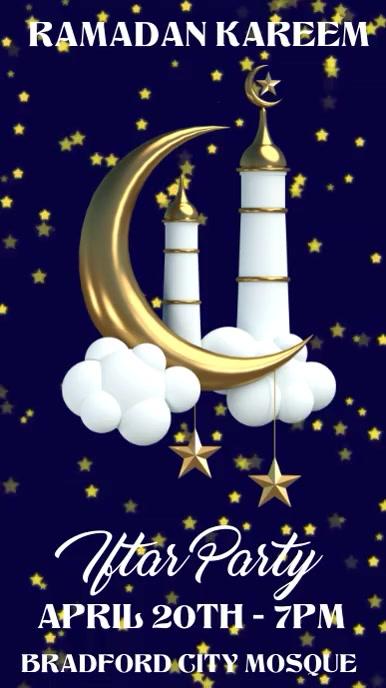 Ramadan Iftar Party Instagram Post Template 数字显示屏 (9:16)