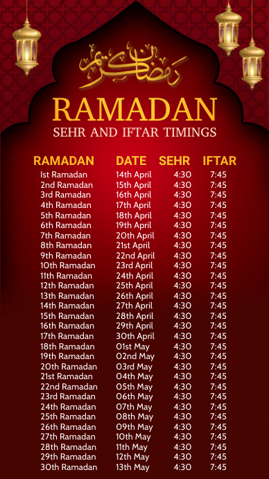 ramadan kareem, eid, ramadan, iftar 数字显示屏 (9:16) template