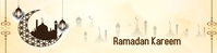 Ramadan Kareem Background Banner 2 × 8' template