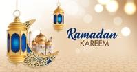 Ramadan Kareem Isithombe Esabiwe ku-Facebook template