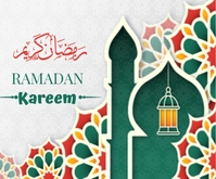 Ramadan Kareem Rettangolo medio template