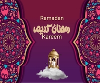 Ramadan Kareem Greeting Card Rettangolo medio template