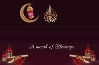 ramadan mubarak, Poster template