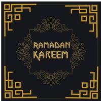 Ramadan mubarak , islamic event Logotipo template