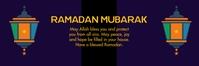 Ramadan Mubarak E-mail-overskrift template
