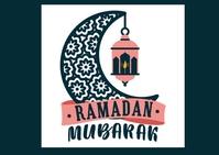 Ramadan Mubarak ไปรษณียบัตร template