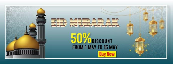 Ramadan Mubarak Facebook Omslag Foto template