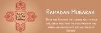 Ramadan Mubarak Header Email template