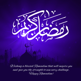 ramadan mubarak instagram template