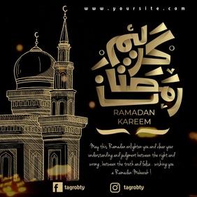 ramadan mubarak kareem editable video post