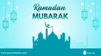 Ramadan Mubarak Post Iphosti le-Twitter template