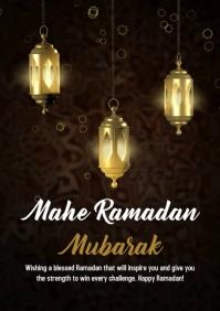 Ramadan Mubarak Template A4