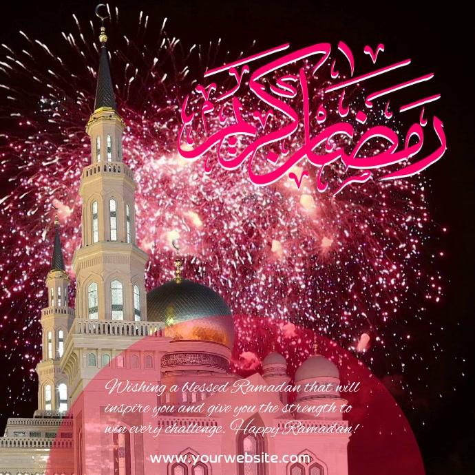 Ramadan mubark instagram video template